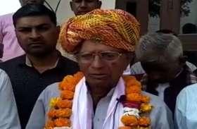 राजगढ़-लक्ष्मणगढ़ से कांग्रेस का मिलने के बाद जौहरी लाल मीणा ने कही यह बात, देखें वीडियो