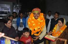 Rajasthan Election 2018: अलवर ग्रामीण से टिकट मिलने के बाद कांग्रेस जिलाध्यक्ष ने दूसरी लिस्ट आने को लेकर दिया बड़ा बयान, देखें वीडियो