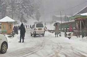 जम्मू-कश्मीर समेत हिमाचल में रिकॉर्ड बर्फबारी, अगले तीन दिन में बर्फीले तूफान का अलर्ट जारी