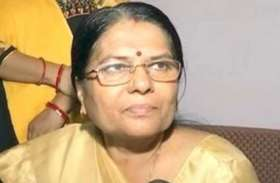 मुजफ्फरपुर बालिका गृह मामला: फरार चल रही मंजू वर्मा पहुंची SC, जमानत के लिए लगाई गुहार