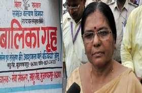 मुजफ्फरपुर शेल्टर रेप केस: फरार पूर्व मंत्री मंजू वर्मा की संपत्ति जब्त करेगी बिहार पुलिस
