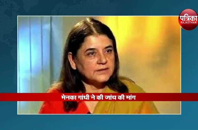 # me too  की चपेट में ऑल इंडिया रेडियो