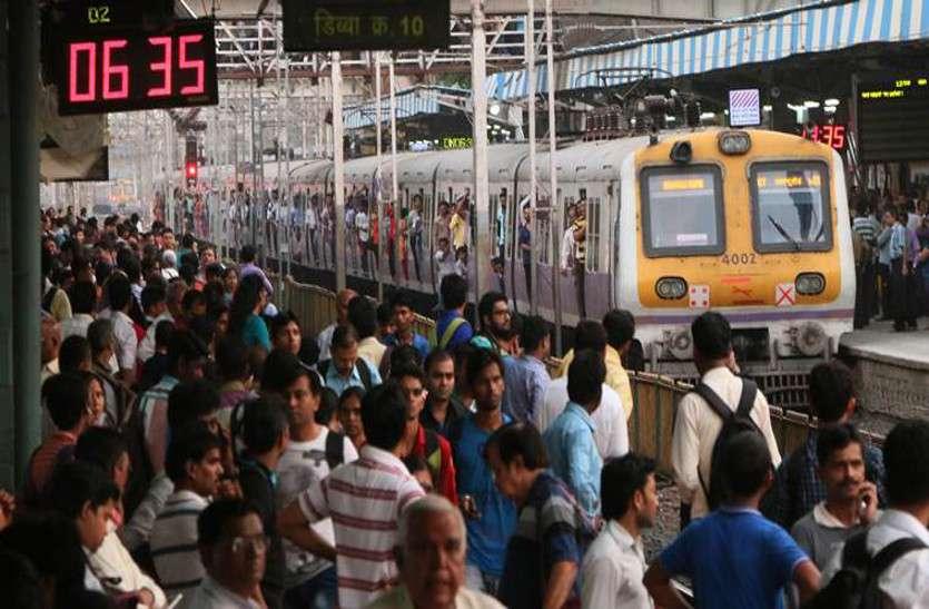 कल्याण-डोंबिवली के बीच छह घंटे नहीं चलेगी ट्रेन