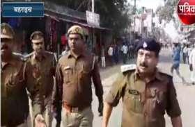 भाजपा विधायक के पति ने तहसीलदार को जड़ा थप्पड़, मचा बवाल