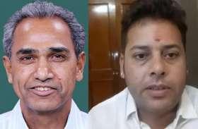 प्रशान्त बैरवा निवाई व हरीशचन्द्र मीणा उनियारा- देवली विधानसभा से होगें कांग्रेस के दावेदार