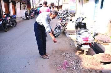 रायपुर के सदर बाजार वार्ड के रहवासियों ने कहा- नहीं डालेंगे वोट, कोई भी हारे जीते..