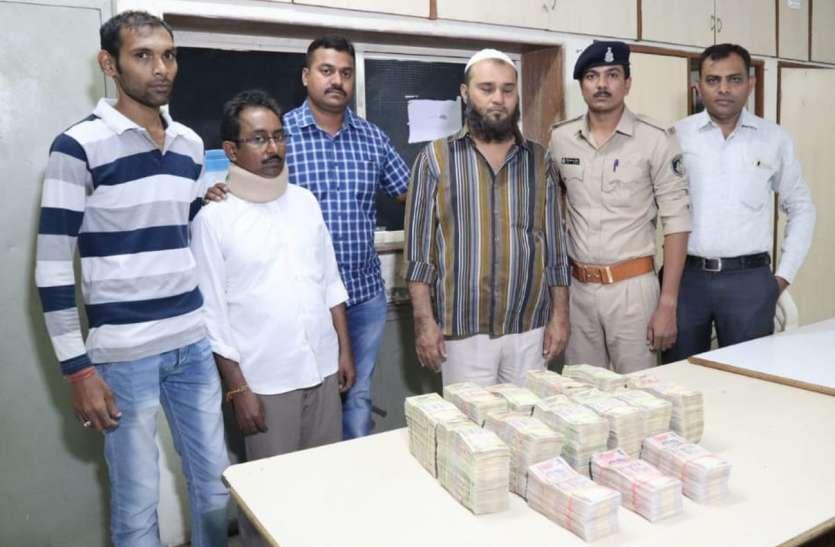 69 लाख के रद्द नोटों के साथ दो गिरफ्तार