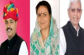 कांग्रेस ने अलवर से पहली सूची में घोषित किए तीन प्रत्याशी, अलवर ग्रामीण से टीकाराम जूली, बानसूर से शकुंतला रावत, व राजगढ़-लक्ष्मणगढ़ से जौहरी मीणा