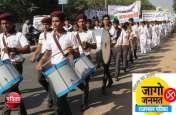 Video : बांसवाड़ा : जजों की मौजूदगी में विधिक जागरूकता का पैगाम, 800 छात्र-छात्राओं ने लिया वोट देने का संकल्प