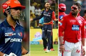 IPL 2019: युवी-गौती-मैक्सवेल समेत कुल 66 खिलाड़ी हुए रिलीज, देखिए पूरी लिस्ट