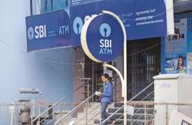 SBI ग्राहक हो जाए तैयार, बैंक ने अपनी इन सेवाओं में कर दिए हैं बड़े बदलाव