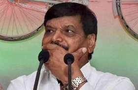शिवपाल यादव को भाई मुलायम सिंह यादव के संसदीय क्षेत्र में उतरने की नहीं मिली अनुमति, रद्द करना पड़ा दौरा