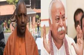 मुख्यमंत्री और संघ पर अभद्र टिप्पणी करने वाले पांच लोगों के खिलाफ मुकदमा दर्ज