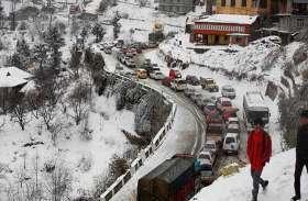 हिमाचल से जम्मू-कश्मीर तक रिकॉर्ड तोड़ बर्फबारी से लुढ़का पारा, देश के कई राज्यों में चलेंगी सर्द हवाएं