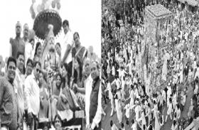 MP ELECTION : ये समाज तय करेंगे प्रदेश की सरकार