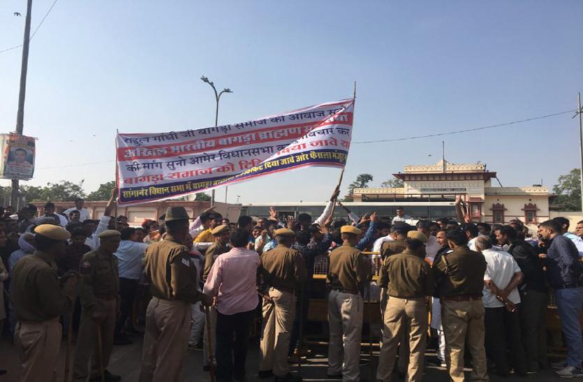 कांग्रेस मुख्यालय जहां जीत की रणनीति बननी चाहिए वहां विरोध और हंगामे के साथ पुलिस का पहरा