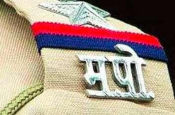 महाराष्ट्र पुलिस को420 के आरोपी ने मध्यप्रदेश में दिखाई हेकड़ी, गिरफ्तार आरोपी को छुड़ा लिए पुलिस कस्टडी से