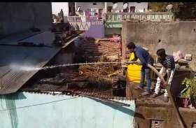video story : घर में लगी आग, फायर ब्रिगेड को करना पड़ी मशक्कत