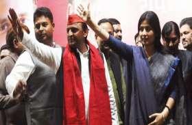 अखिलेश - डिंपल को लेकर हुए वायरल पोस्ट पर सपा नेताअों में मची खलबली, एसपी कार्यालय का घेराव कर काटा हंगामा
