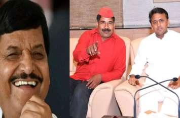 BIG NEWS: अखिलेश यादव को इस करीबी नेता ने दिया बड़ा झटका, शिवपाल के साथ पहुंचते ही उठाया बड़ा कदम, सपाइयों में मची अफरा - तफरी