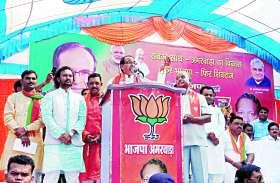 MP ELECTION :  कमलनाथ को सपने में भी नजर आती है कुर्सी