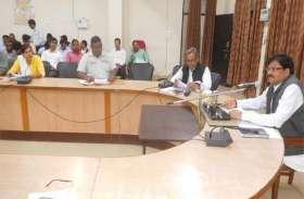 धीमी पड़ी प्रधानमंत्री सिंचाई योजना की प्रगति, डीएम ने अधिकारियों को चेताया