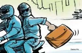 बांसवाड़ा : बाइक सवार नकाबपोश युवकों ने राहगीरों से मारपीट कर साठ हजार रुपए लूटे, दानपुर थाने में प्रकरण दर्ज