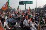 भाजपा की मोटरसाइकिल रैली में दिखा सैलाव, वाहनों की लग गई लंबी लाइन, देखें वीडियो