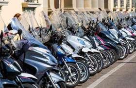 शहर में बाइक टैक्सी दौड़ाने की तैयारी