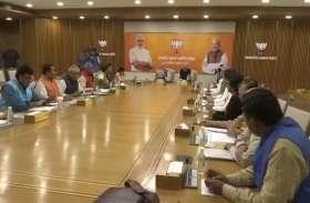 भाजपा ने जारी की सूची,कईयों के कटे टिकट