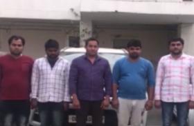 VIDEO : रेलवे की ऑनलाइन परीक्षा पास करने का कांट्रेक्ट लेने वाले गैंग का पर्दाफाश, सात गिरफ्तार