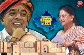Rajasthan Election : मानवेन्द्र- वसुंधरा- सीधी मूंछ की लड़ाई का एेलान, जानिए पूरी खबर