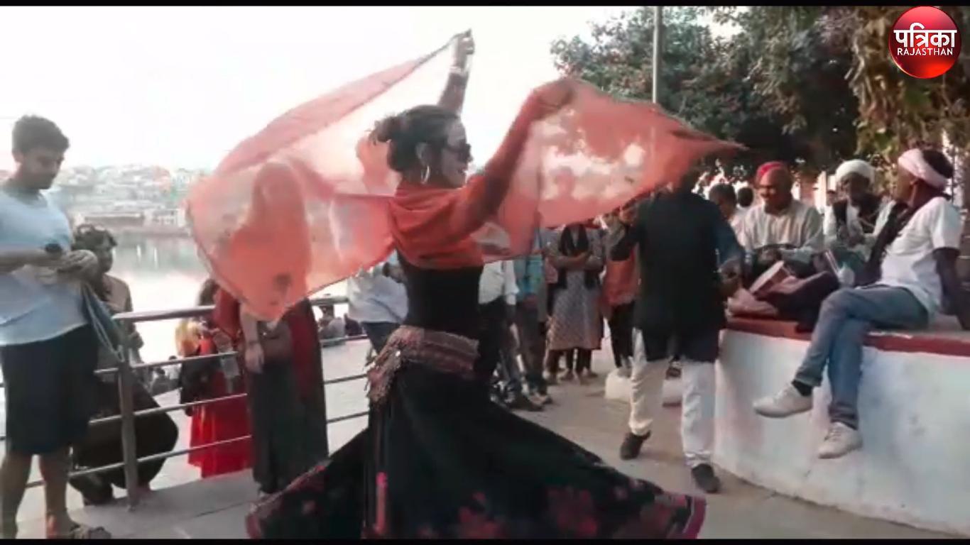 pushkar mela 2018 : video राजस्थानी रंग में रंगी विदेशी बाला, जब थिरके उसके कदम तो हर कोई देखता ही रह गया