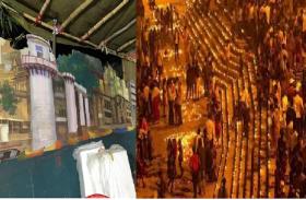 Patrika Excusive- अबकी देव दीपावली पर यहां दिखेगा वो जो फिर कभी नजर नहीं आएगा, दर्ज हो जाएगा इतिहास के पन्नों में