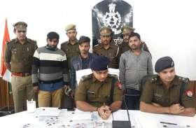 बरेली पुलिस ने बदमाशों के गैंग का किया खुलासा, ऐसे देते थे वारदात को अंजाम