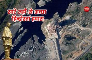अंतरिक्ष से नजर आती है भारत की स्टेच्यू ऑफ यूनिटी, देखें पहली तस्वीर