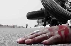 कंबाइन और बाईक की आमने-सामने भिडंत मे प्रधान पति की दर्दनाक मौत