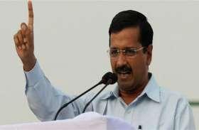 CM केजरीवाल ने PDW को दिया आदेश, 15 दिसंबर तक सभी सड़कों को बनाएं गड्ढा मुक्त, वरना होगी कार्रवाई