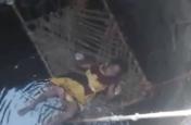 मासूम का शव मिलने से मचा हड़कंप, देखें वीडियो
