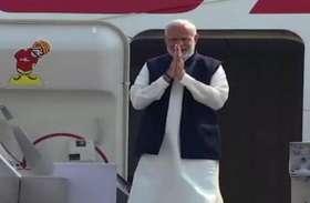 VIDEO: अपनी पहली मालदीव दौरे के लिए PM मोदी रवाना
