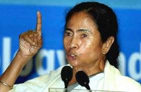 असम में एनआरसी के पीछे ममता को आ रही गंदी राजनीति की बू