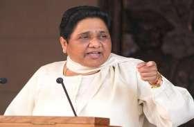 मायावती ने अपने इस प्रमुख नेता से छीना सबसे महत्वपूर्ण पद, बसपा में बगावत के आसार