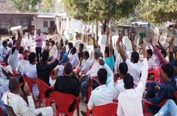 अब इस बात को लेकर मालपुरा में भी उठने लगें विरोध के स्वर, कार्यकर्ताओं ने बैठक कर प्रत्याशी का बहिष्कार करने का लिया निर्णय