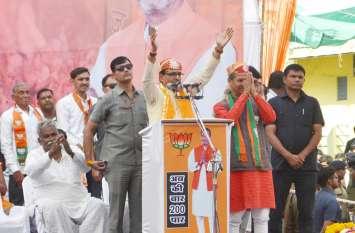 mp election 2018 ऐसा क्या कह दिया मुख्यमंत्री शिवराज ने कि कांग्रेसियों की हो गई बोलती बंद