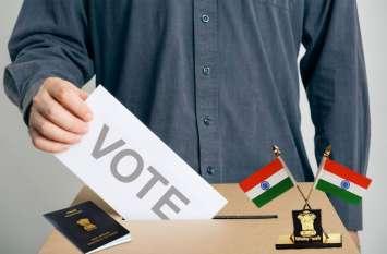 राजस्थान के इस जिले में नहीं है एक भी एनआरआई वोटर