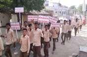 बाल अधिकार सप्ताह में हुए कार्यक्रम, अधिकारों की जागरूकता को लेकर प्रभातफेरी निकाली