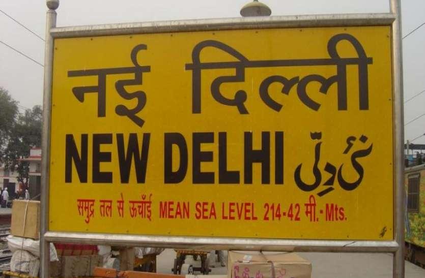आखिर रेलवे स्टेशन के नाम पीले रंग के बोर्ड पर ही क्यों लिखे जाते हैं? सच्चाई जान जल जाएगी दिमाग की बत्ती