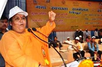 उमा भारती ने पेशवा की जमीन पर खाई सौगंध, मेनहोल में मरा मजदूर तो त्याग दूंगी अन्न-जल