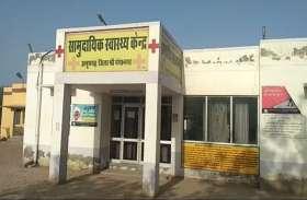चिकित्सकों ने किया अन्यत्र रैफर, नर्सिंग कर्मियों ने एंबुलेंस में करवाया प्रसव