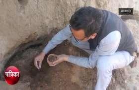 VIDEO: खुल रहा रहस्य, खुदाई में मिले 2000 साल पुरानी सभ्यता के सबूत, देखें कुषाणकाल में भी इस तरह बचाते थे पैसे